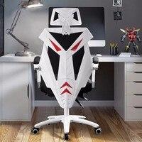 Новый компьютер бытовой работы комфорт мебель, стулья для офиса сетки может лежать поворотный босс стул полдень перерыв игры Электрический