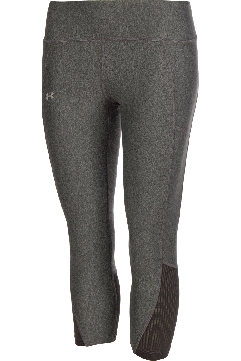 цены Available from 10.11 Under Armour Running trousers 1297933-090