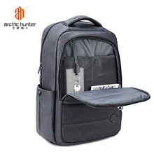 Arctic Hunter Fashion Mens Bag 18 inch Large Size Laptop Backpacks Trendy Casual Waterproof Male Travel Bags Student School
