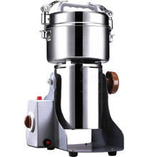 Household 220 V Small Kitchen Grain Mill Grinding Machine Grinding Superfine Dry Powder Milling Machine Sanqi 3000 W цена и фото