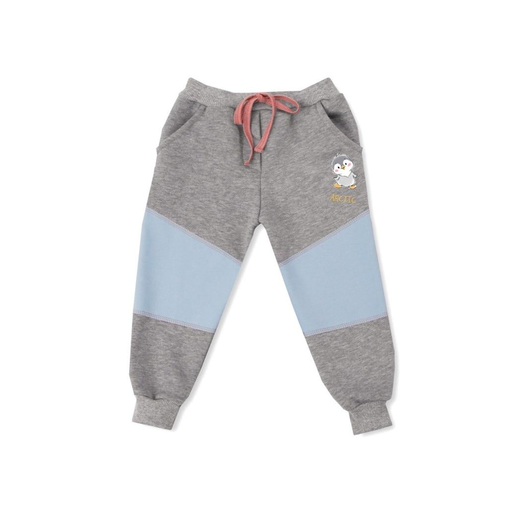 Basik Kids Pants sports with inserts gray melange