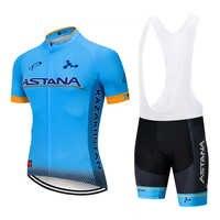 2019 DE ASTANO Ciclismo conjunto equipo jersey 12D bicicleta pantalones cortos traje Ciclismo Maillot Ropa inferior Ropa Ciclismo hombre verano secado rápido