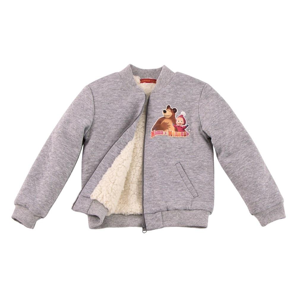 Masha and Bear Jacket fur camo insert faux fur trim denim jacket