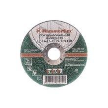 125 x 6.0 x 22,23 A 24 R BF Круг шлифовальный Hammer Flex 232-017  по металлу цена за 1шт