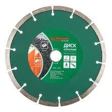 Диск алм. Hammer Flex 206-104 DB SG  180x22мм сегментный