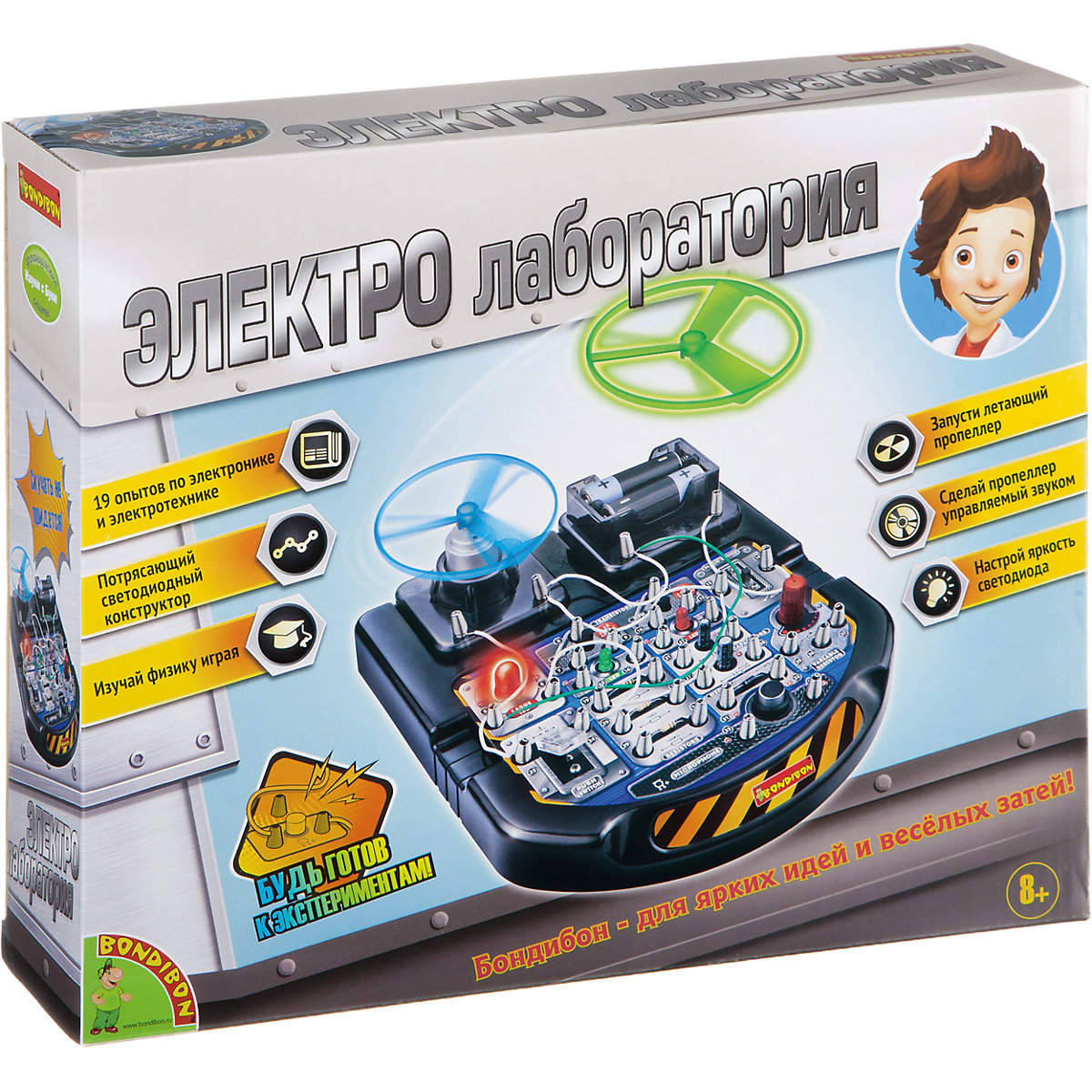 BONDIBON Science 7420053 Experiments for children Educational toys Kids Scientific game toy games MTpromo bondibon science 4992993 experiments for children educational toys training toy learning