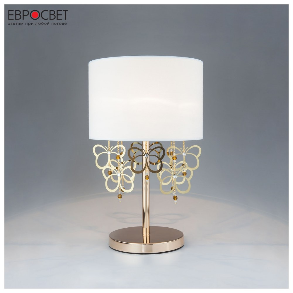 Table Lamps bogate's 109500 lamp indoor lighting bedside bedroom table lamps bogate s 47966 lamp indoor lighting bedside bedroom