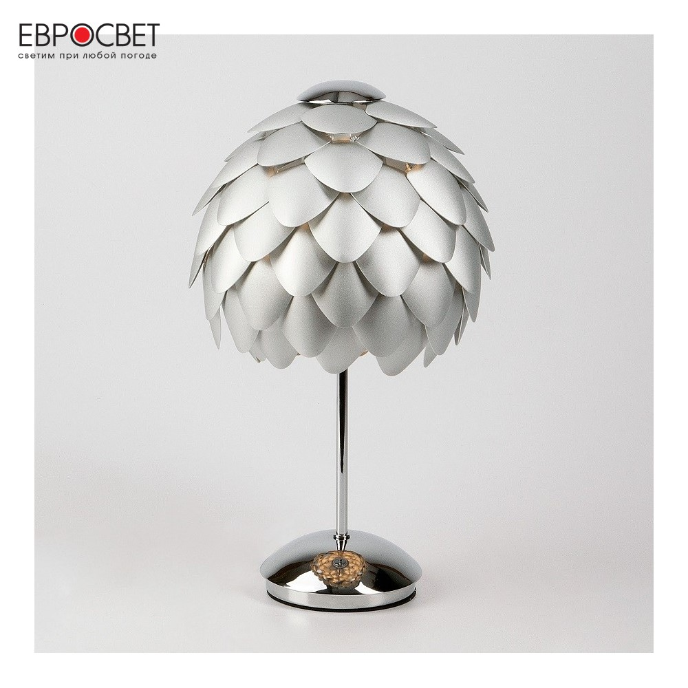 Table Lamps bogate's 134381 lamp indoor lighting bedside bedroom table lamps bogate s 47966 lamp indoor lighting bedside bedroom
