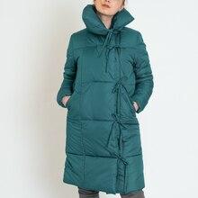 Зимний пуховик PALETO женский