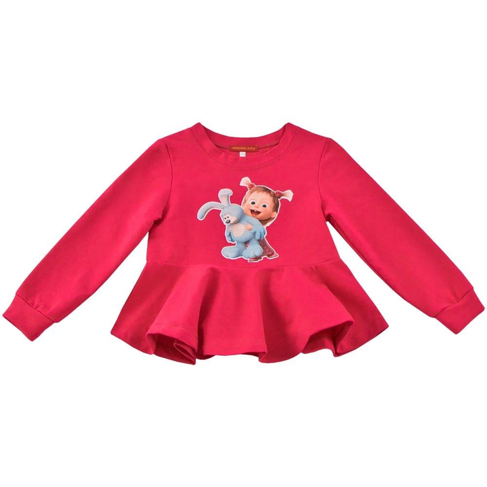 Blouse-sweatshirt textured shearling sweatshirt