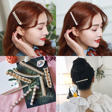 Sale 1PC Sweet Korean Crystal Metal Hair Clips For Women Unique Lady Hairpins Pearl Girls Barrette Styling Tool
