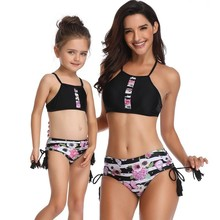 Tassel Floral Mother Daughter Swimsuit Family Matching Outfits Mom Baby Girl Clothes Look Sisters Mommy And Me Striped Swimwear