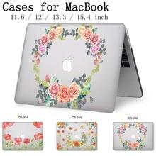 Новый Популярный чехол для ноутбука Macbook 13,3 15,6 дюймов для MacBook Air Pro retina 11 12 13 15,4 с защитой экрана клавиатуры в подарок