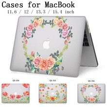 New Hot Laptop Case For Macbook 13.3 15.6 Inch For MacBook Air Pro Retina 11 12 13 15.4 With Screen Protector Keyboard Cove Gift