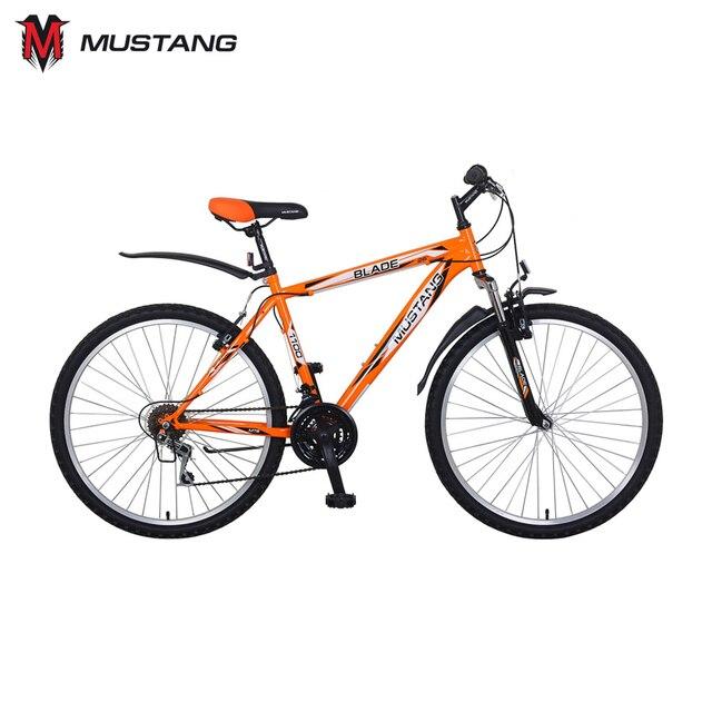"""Велосипед MUSTANG горный MTB \""""20\"""", BLADE 1100, доставка от 2-х дней"""