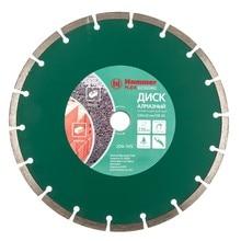 Диск алм. Hammer Flex 206-105 DB SG  230x22мм сегментный