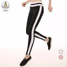 New Slim Casual Leg Yoga Pants Women Fitness Low Waist  Leggings Scrunch Butt Lift Wear Hip Trousers Contrast Color