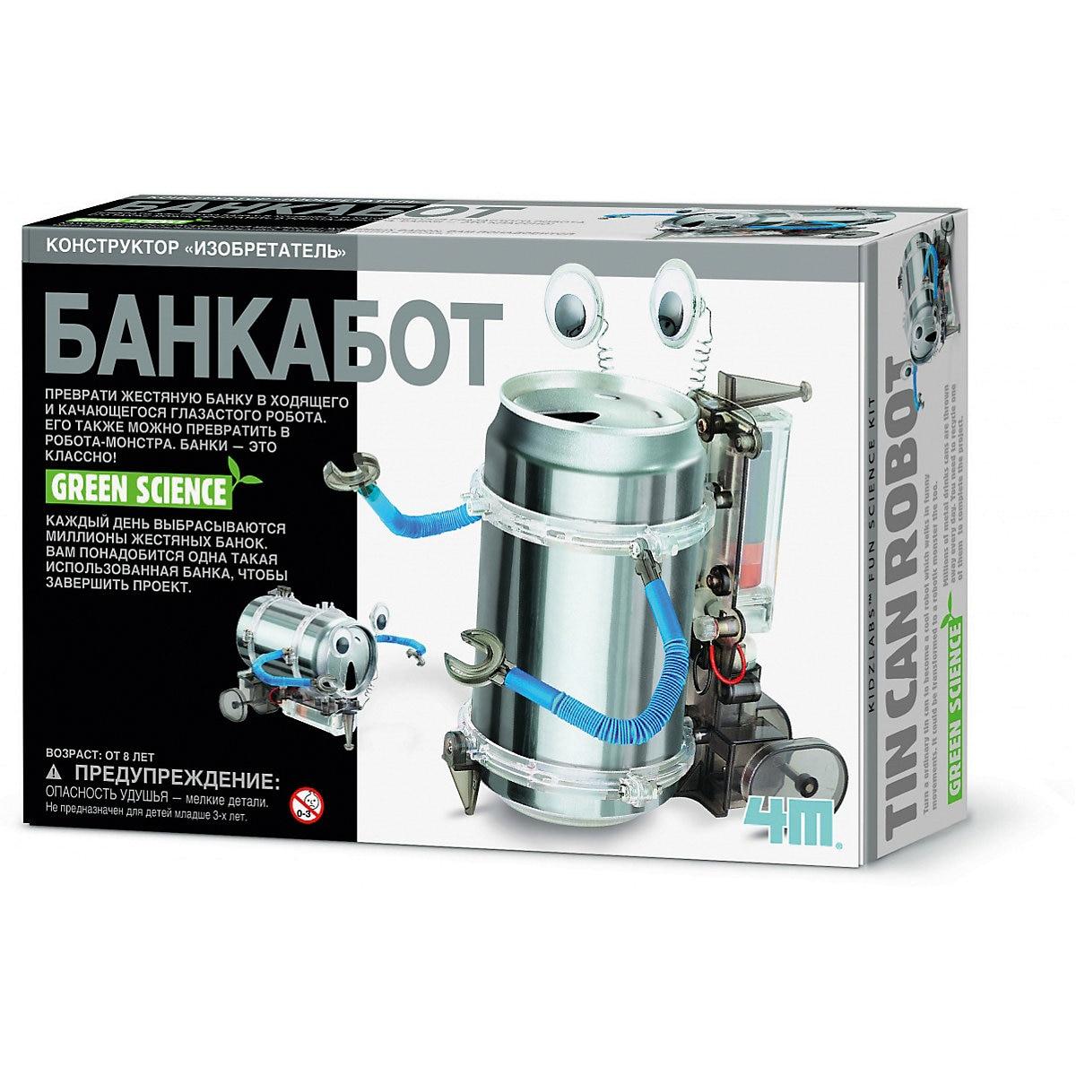 4M Robots & Accessories1 2568331 jouet intelligent pour enfants garçon giri jouer jeu jouets MTpromo