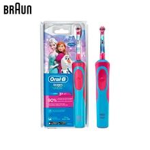 Детская электрическая зубная щетка Braun Oral-B Frozen Kids D14.513K + з/паста Frozen