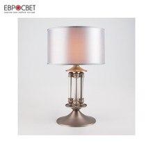 Настольная лампа Евросвет Adagio 01045/1 сатин-никель