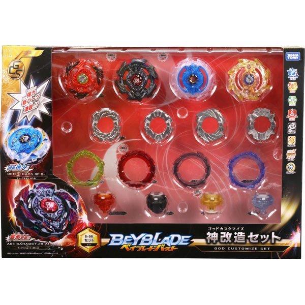 все цены на 4 Latest Style Original Original Abyss Chaos Metal Beyblade Burst B-98 Toys Arena Gyroscope Latest Style Spinning