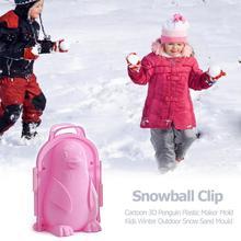 1 шт., снежный шар, клипса, мультфильм, 3D, пингвин, пластиковый производитель, форма для детей, зимняя, уличная, снежный песок, форма, инструмент для игры, игрушки для детей