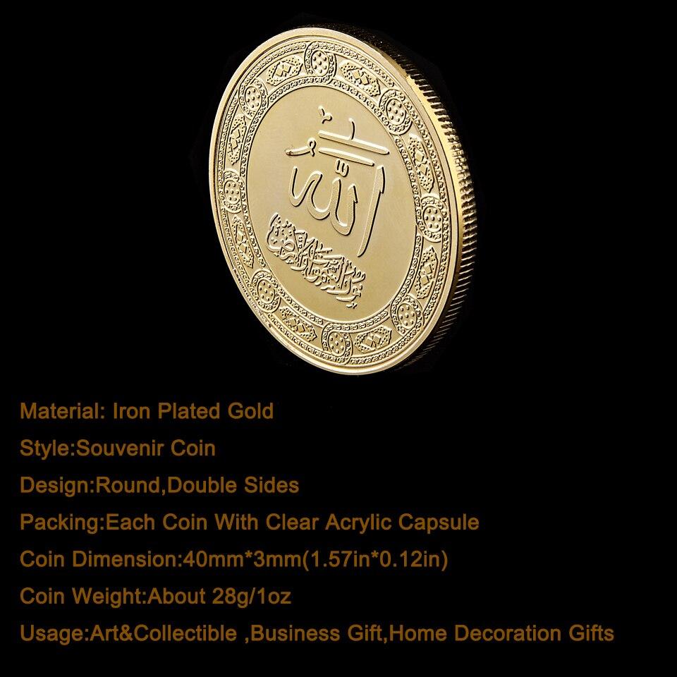 Image 3 - 5 uds. Arabia Saudita II islámico musulmán Haj Alá Bismillah  Corán oro asiático coleccionable moneda asiática valorMonedas sin curso  legal