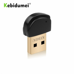 kebidumei USB Bluetooth Adapter receiver V5.0 Wireless Mini USB Bluetooth Dongle 5.0. receiver for Computer PC Wireless Mouse