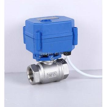 DN20 3 4 #8222 ze stali nierdzewnej napędzany zawór kulowy 1 cal DC5V 12V 24V AC220V elektryczne zawory kulowe 3 4 #8221 CR01 CR02 CR03 CR04 CR05 tanie i dobre opinie Średniego ciśnienia Bez konieczności Ręcznego I Instrukcji Standardowy Normalna temperatura STAINLESS STEEL DN20 3 4