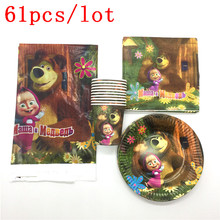 61pcs/lot Masha and Bear Theme Kids Birthday Party Decoration Baby Shower Family Festival Cups Plates Tablecloths Napkins Supply