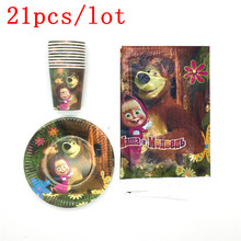 21pcs/lot Masha and Bear Theme Cartoon Family Party Child Birthday Decoration Paper Cup Plate Tablecloth 10People Supplies