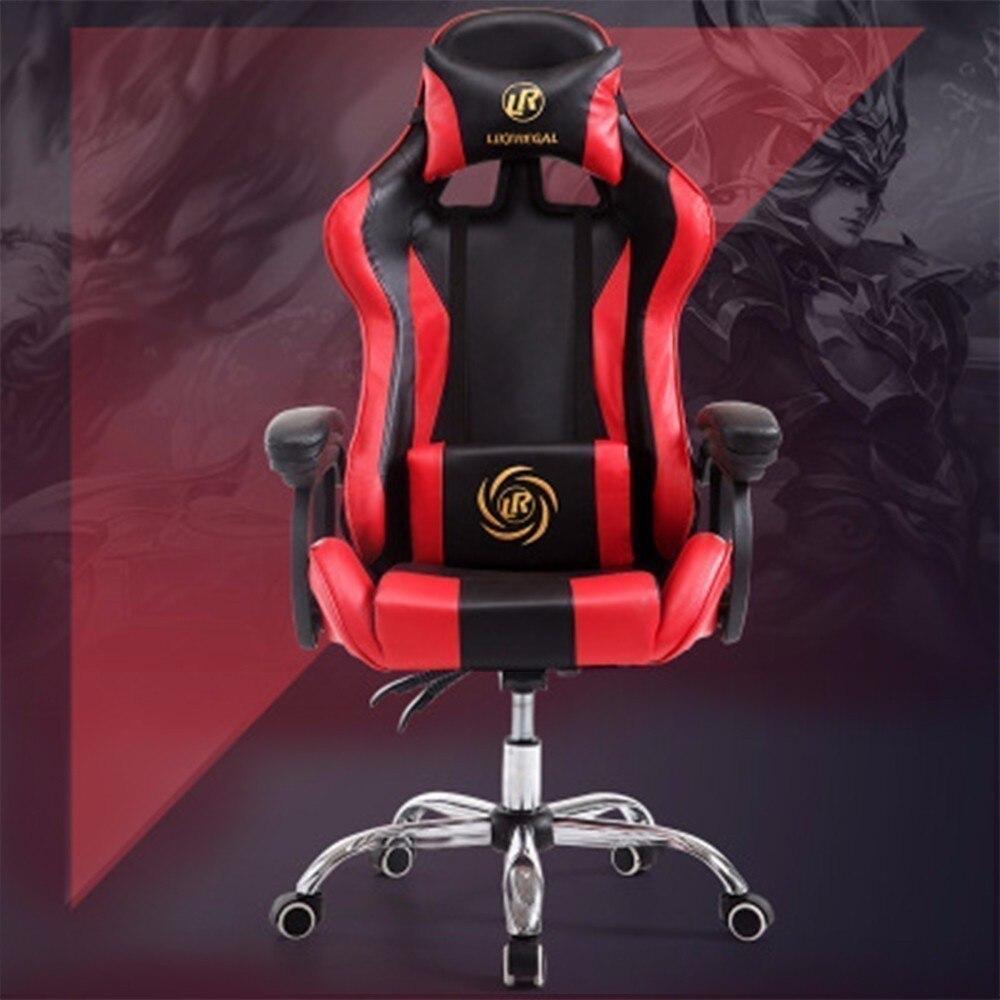 Fauteuil Ordinateur gamer de Travailler Un Bureau Sport Le Électrique chaise de loisirs moderne pivotant tabouret