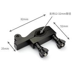 모든 gopro hero 6 5 4 세션/yi sjcam 액션 카메라 용 cnc 라이딩 12-32mm 자전거 오토바이 핸들 바 홀더 장착 어댑터