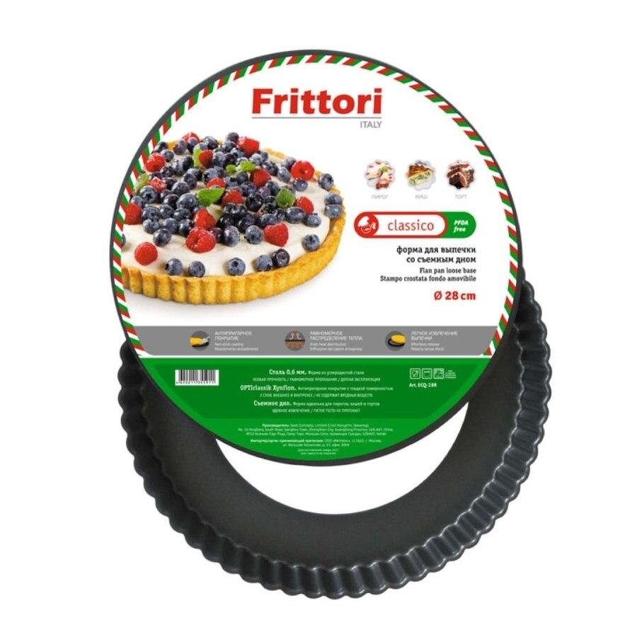 Форма для выпечки Frittori Classic 28 см