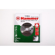 Диск пильный Hammer Flex 205-103 CSB WD  160мм*20*20/16мм по дереву