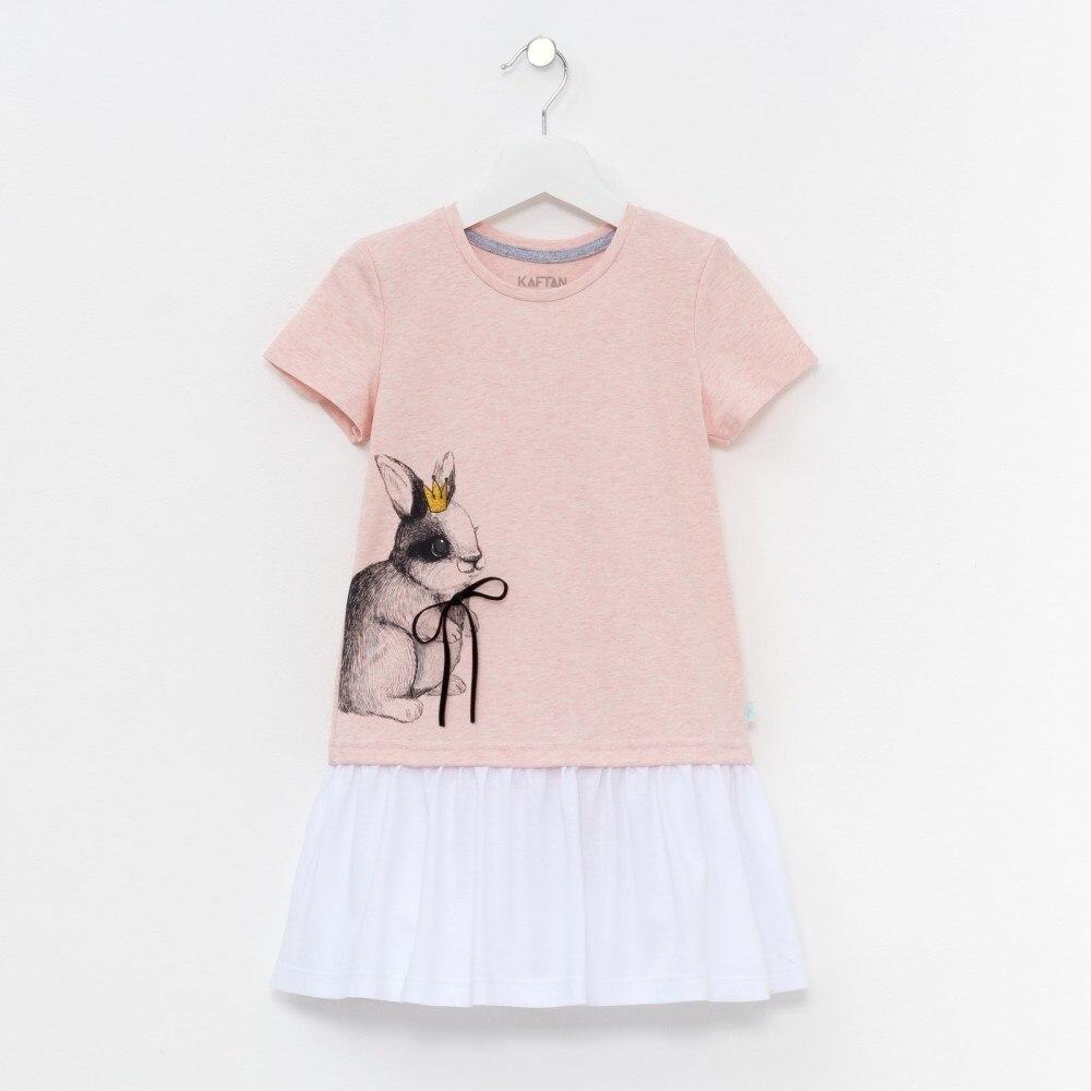 Dress Rabbit powder 100% cotton 70 cm cute rabbit plush doll soft plush doll rabbit baby dress rabbit toy girls gift kawaii toy stuffed animal plush doll