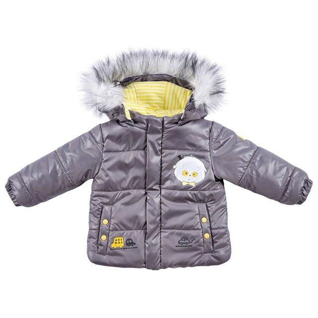 Basik Kids Куртка с капюшоном серая