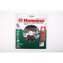 Диск пильный Hammer Flex 205-113 CSB WD  190мм*48*30/20/16мм по дереву