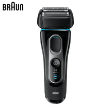 Электробритва Braun Series 5  5147s