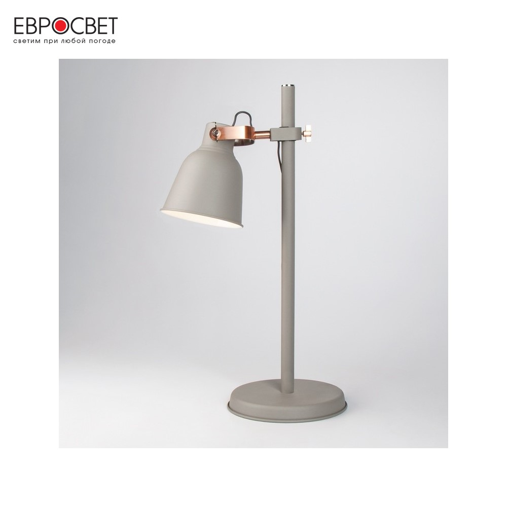 Table Lamps Eurosvet 134650 lamp indoor lighting bedside bedroom table lamps bogate s 47966 lamp indoor lighting bedside bedroom