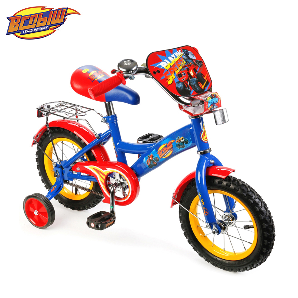 Bicycle VSPYSH 239431 bicycles teenager bike children for boys girls boy girl ST12009-GW