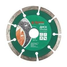 Диск алм. Hammer Flex 206-101 DB SG  115x22мм сегментный