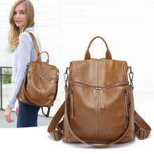 Shoulder Bag Female 2018 New Style Korean-Style Versitile Fashion Leather Leisure Cool Soft Anti-Theft Backpack Tide