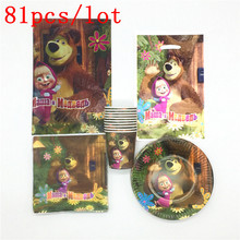 Disposable Tableware 81Pcs /Lot Masha and Bear Theme Design Paper Plates +Cups+Napkins+Gift Bags Birthday Party Supplies