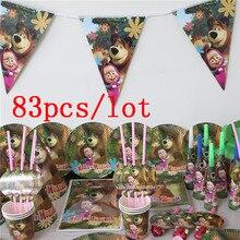 83Pcs Masha And Bear Cartoon Birthday Party Decoration Supplies Kid Christmas Cup Napkin Blowout Cap Disposable Tableware Supply