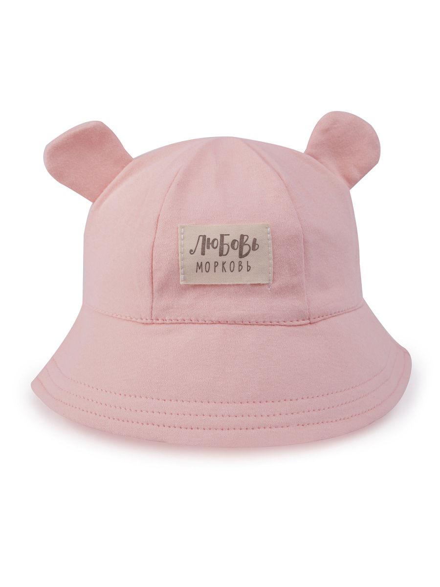 Bucket Hat baby frayed trim bucket hat