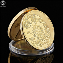 2019 Retail Russia Zodiac Dragon Fly Gold Plated Coin Animal Loong Rubles Alloy Metal Crafts