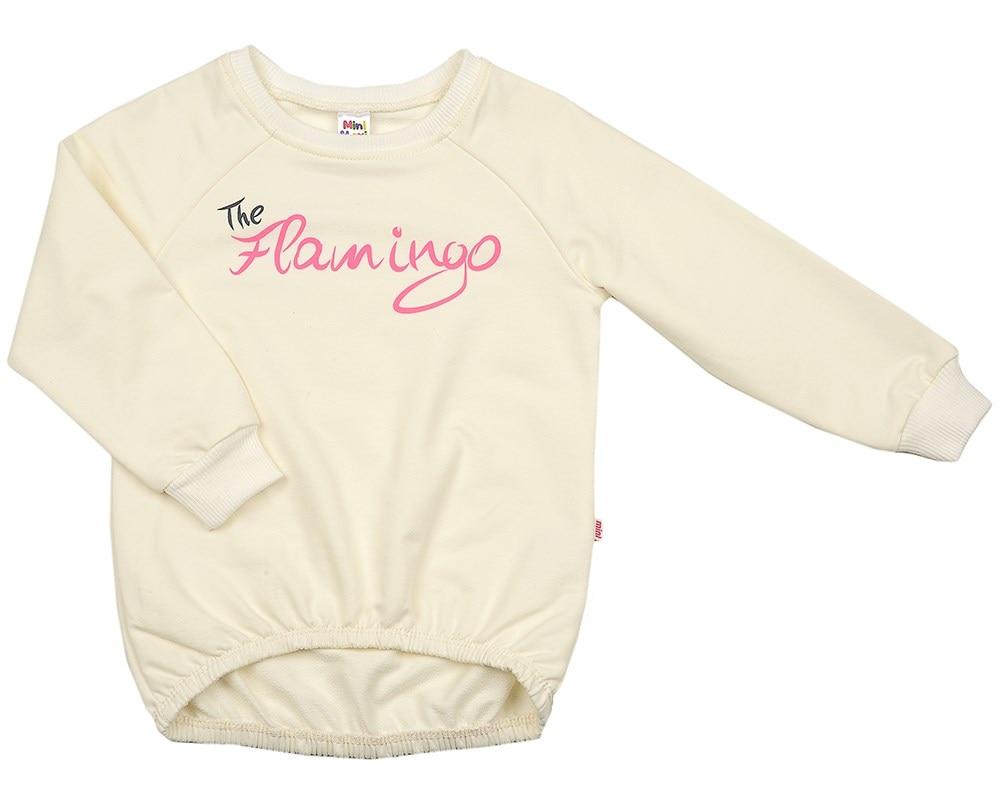 все цены на Jumper Flamingo 98 116 cm