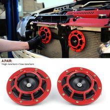 12В 30 Вт супер громкий Рог компактный электрический мотор автомобиля