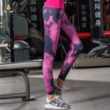 2019 Yoga Slim Casual Leg Pants Women Fitness Low Waist Scrunch Butt Lift Wear Hip Trousers Contrast Color Leggings